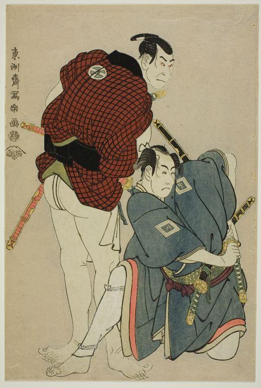 Toshusai Sharaku (1794-1795), Ichikawa Omezo in the Role of the Sumo Wrestler Ikazuchi Tsurunosuke and Otani Oniji in the Role of Ukiyo Tohei