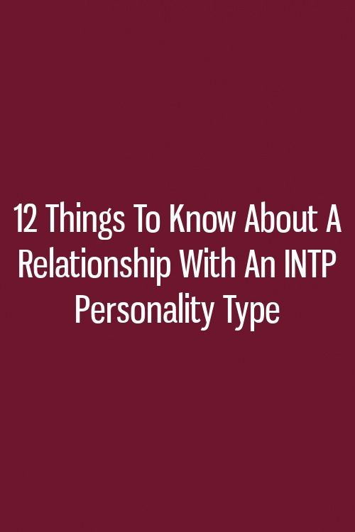 INTP |Intp Relationship Advice