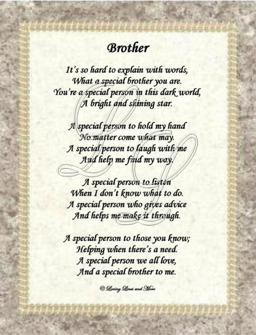 poem about brother and sister relationship movie