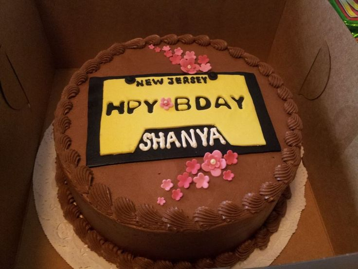 Shanya's 17th Birthday Cake