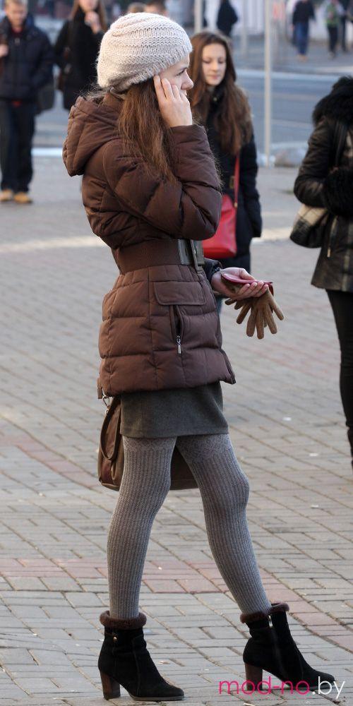 Уличная мода в Минске. Студенты. Ноябрь 2012 (наряды и образы на фото: серые колготки, трикотажная серая шапка, коричневая стёганая куртка)