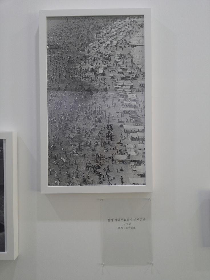 서울 사진전