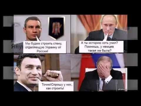 УКРАИНА март 2015 Народный юмор в картинках