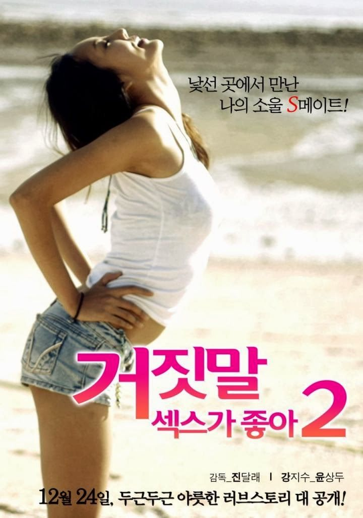 Download Film 18+ Korea Lie I Love Sex (2013),Download Film Sex 18+ Korea Lie I Love Sex HD Full Movie Ganool Film Bagus.