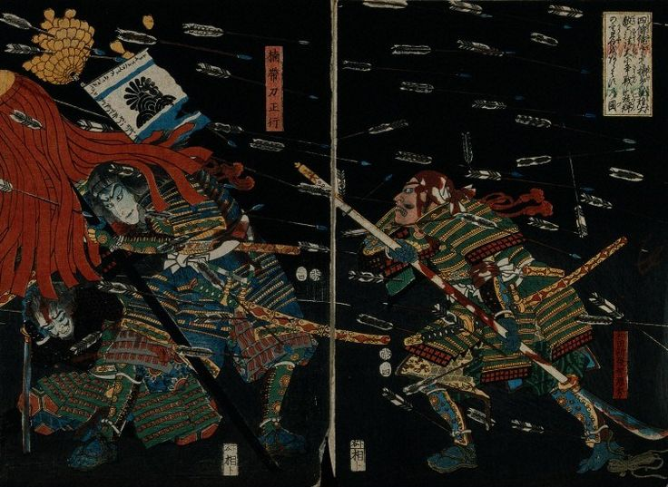 Samurai in a hail of arrows, sheltering beneath a battle standard, in a desperate last stand by Kuniyoshi, 1857. The Wellcome Library, CC BY