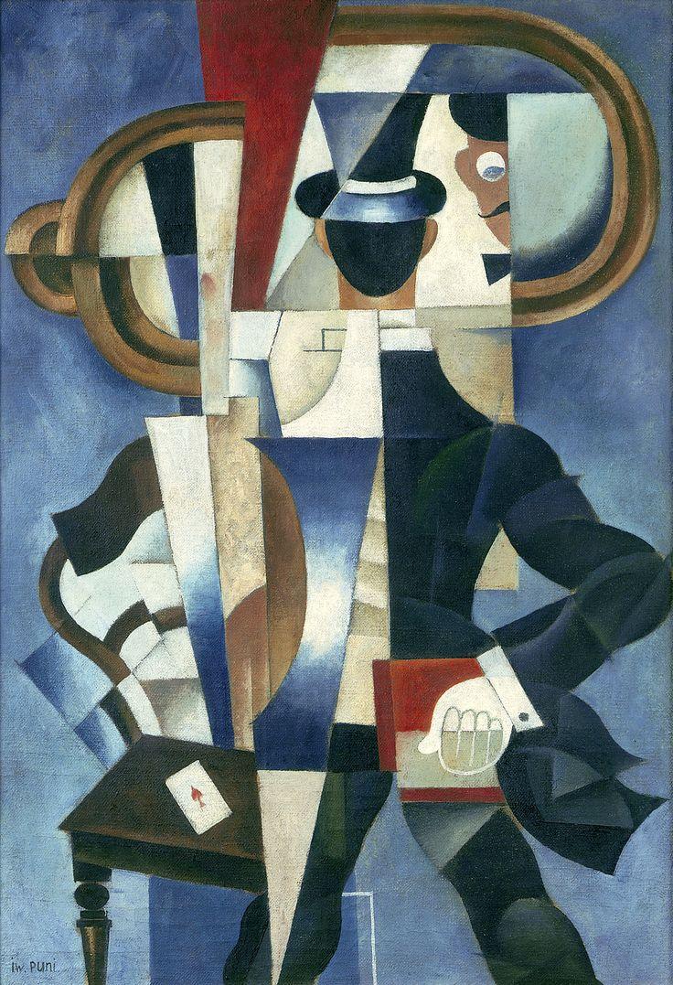 Иван Пуни «Автопортрет» 1921 г.