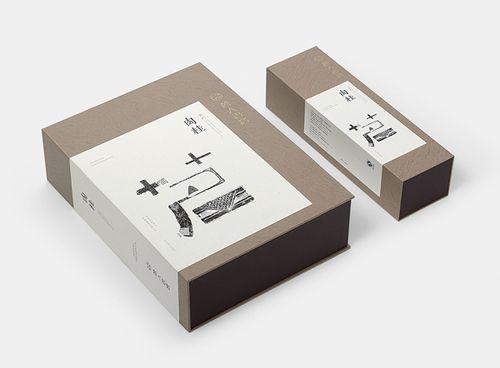 Mingren Mingyan Tea Packaging — The Dieline - Branding & Packaging