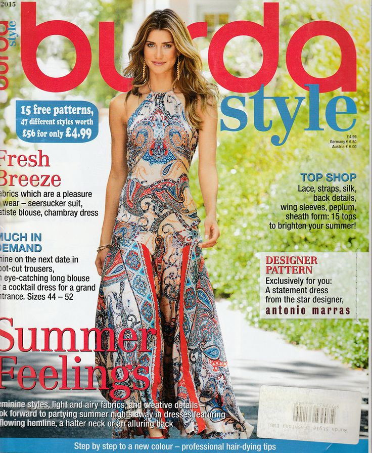 Burda Style Magazine July 2015 Issue in English / Factory Folded Uncut Patterns by EmeraldSewingChest on Etsy