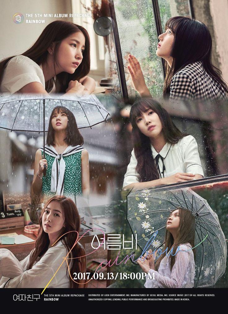 gfriend-summer-rain.jpg (800×1100)