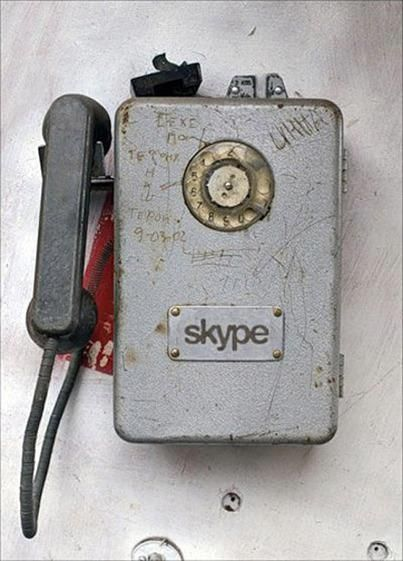 Skype phone, Russian limited addition. :-)