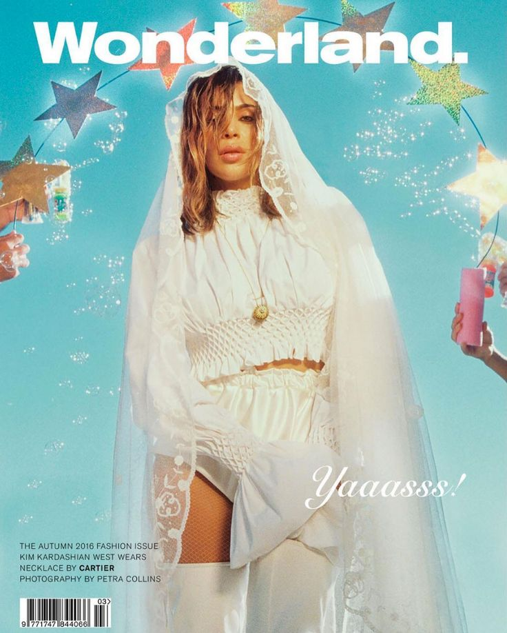 Petra Collins Shot Kim Kardashian for Wonderland Magazine
