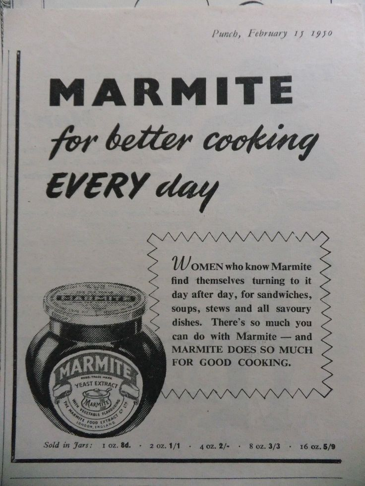 1950 ADVERT....MARMITE.....FOR BETTER COOKING EVERY DAY. in Collectables, Advertising, Food | eBay