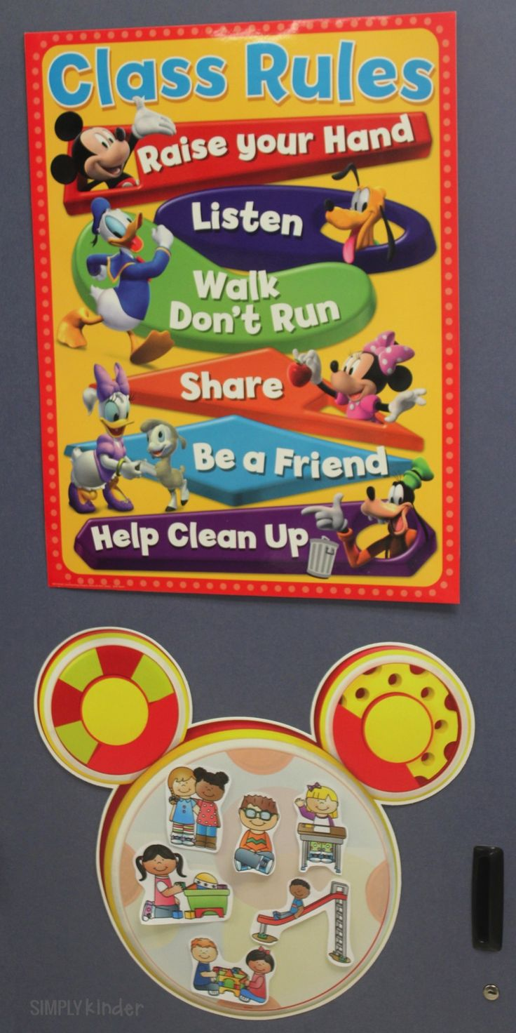 Rules and Toodles Classroom Chart!  Mickey Mouse classroom decor!  If you love Mickey Mouse, you will love these decorations from Eureka!