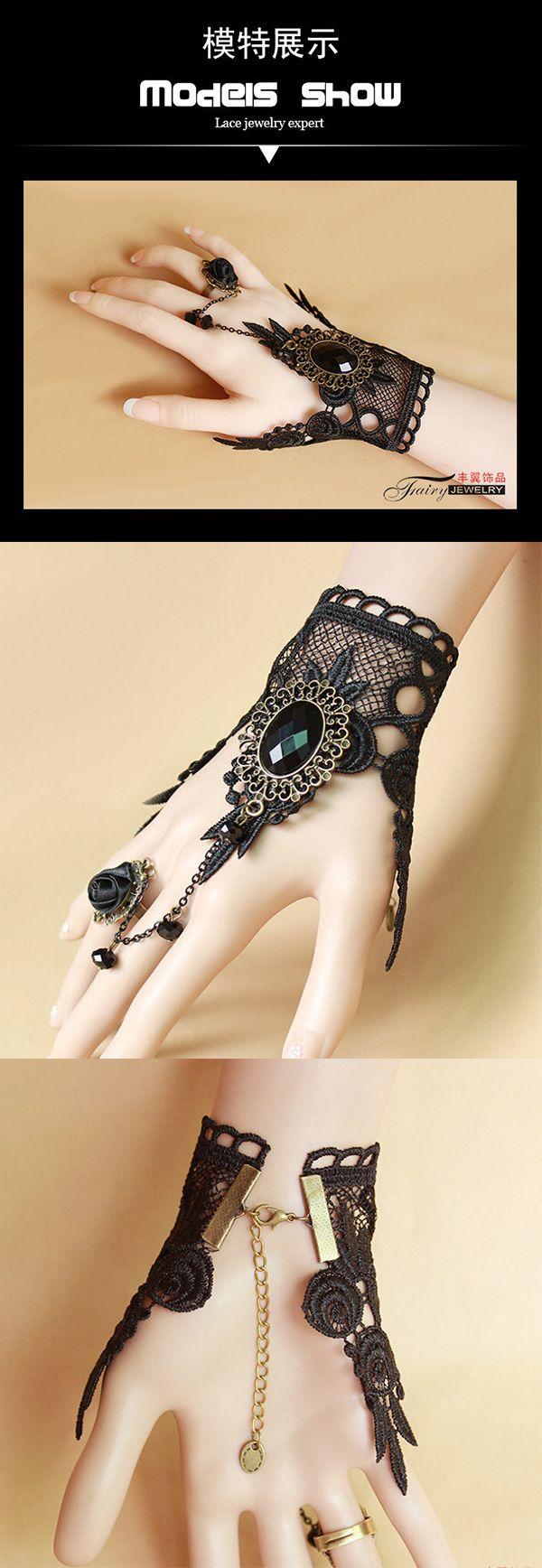 fashion accessories rose sexy lace jewel high-grade bracelet Masquerade Party Fancy Dress Costume * gothic jewelry, gothic bracelet, gothic accessories, gothic accessories jewellery, gothic jewelry & accessories