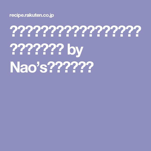 オクラと豆腐のネバネバごまサラダ☆ レシピ・作り方 by Nao's|楽天レシピ