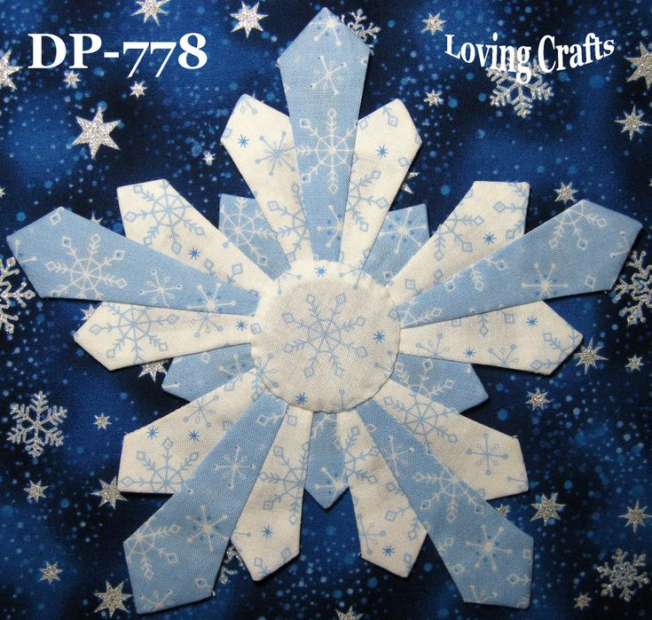 "Set of 6 Snowflake Dresden Plate Quilt Blocks 7 1/2"" - #778"