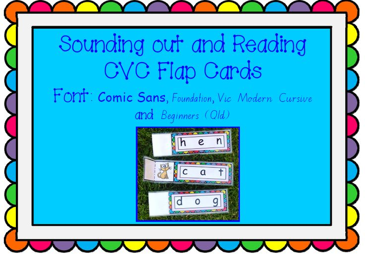 CVC phonics and reading FLAP CARDS – 30 cards AUSTRALIAN FONTS + comic sans