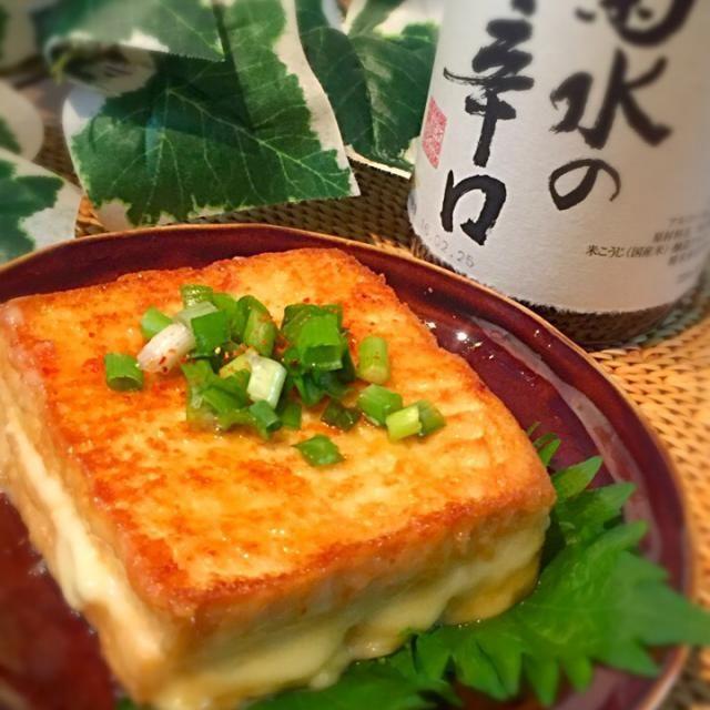 絹揚げのとろ~りチーズのはさみ焼き♡