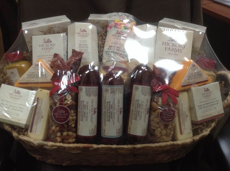 Day 32 of 40 Days of Giveaways. Hickory Farms is giving away a huge party basket.