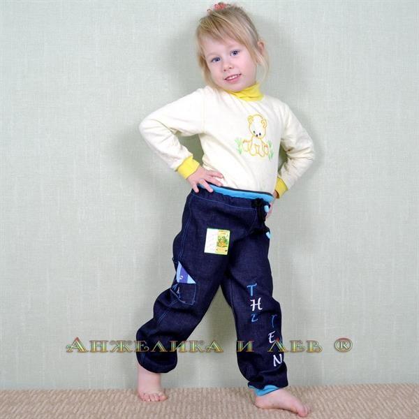 Обычные детские брюки