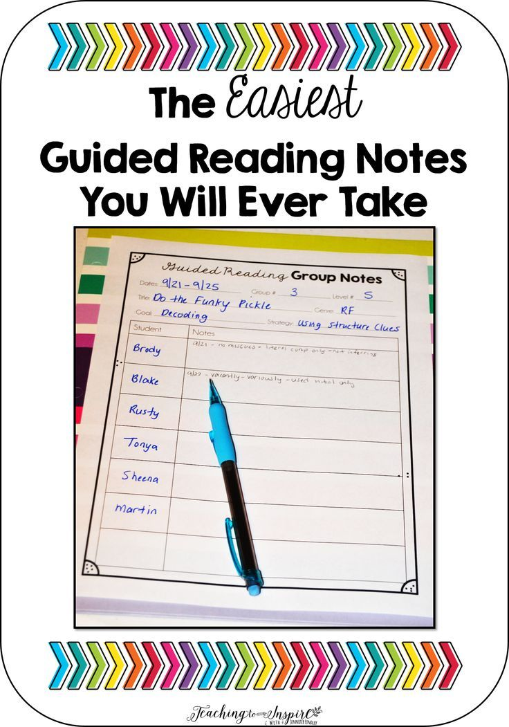 The Easiest Guided Reading Notes You Will Ever Take