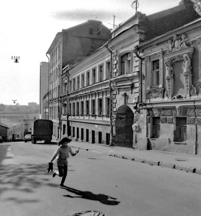 Moscow, 1970