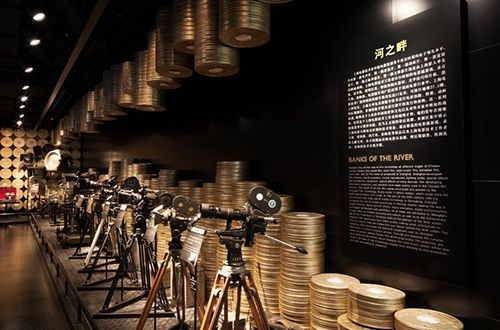 The Shanghai Film Museum | Located inside a former film studio in Shanghai's downtown Xujiahui, the museum has been created by the innovative minds behind Shanghai-based award-winning design and architecture agency COORDINATION ASIA under the Art Direction of the agency's founder, German-born architect Tilman Thürmer.