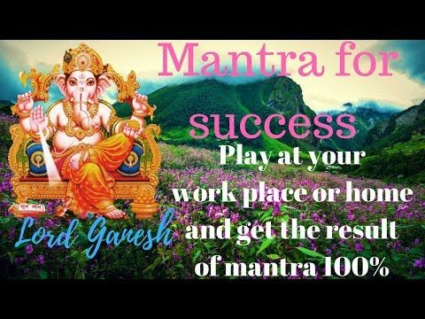 Ganesh Mantra: Very Powerful for Money and Release from Debt