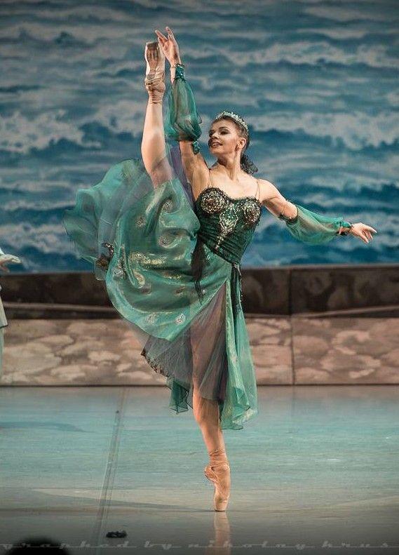 "Oksana Bondareva, ""Le Corsaire"", Mikhailovsky Ballet"
