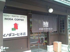 """京都に行ったら絶対に寄りたい!別格すぎる""""イノダコーヒ""""の本店 - NAVER まとめ"""