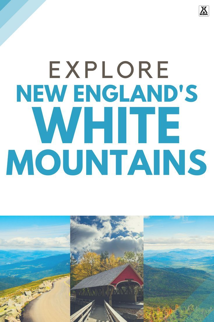 take a new england road trip! | new england vacation ideas
