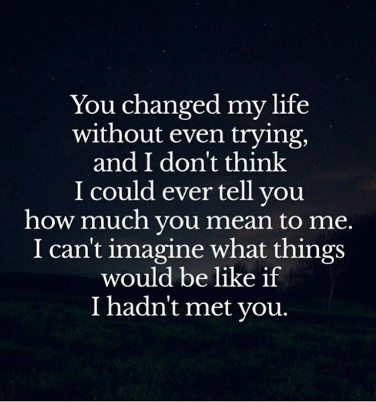 56 Relationship Quotes – Quotes About Relationships