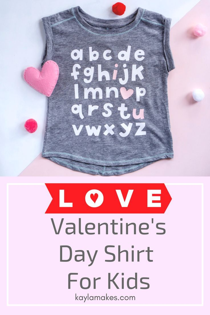 Easy Valentine S Day Kids Shirt With Cricut Valentine S Day