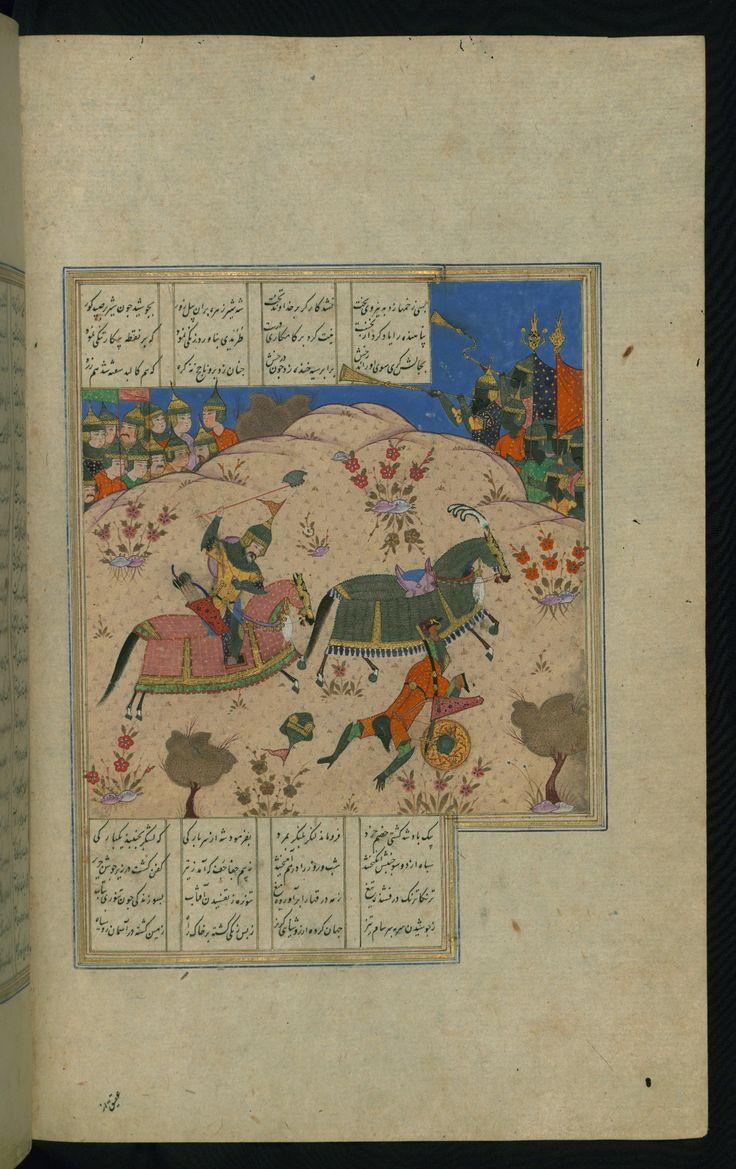 Alexander the Great kills an Ethiopian warrior - Iskandarnāmah