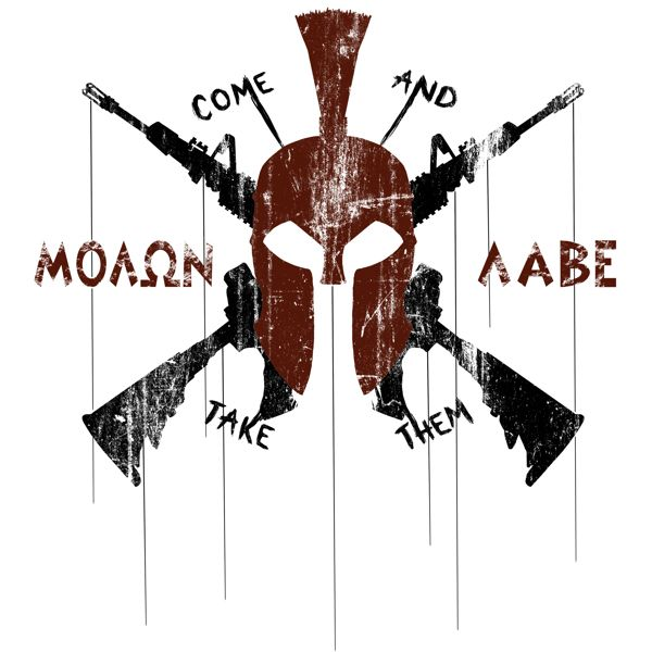 Molon Labe Modern Spartan by USAMM Apparel
