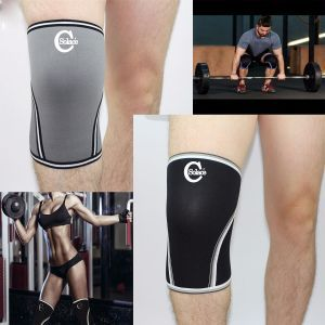 £14.99 Sports | Arthritis | 7MM Neoprene Knee Support Solace Care