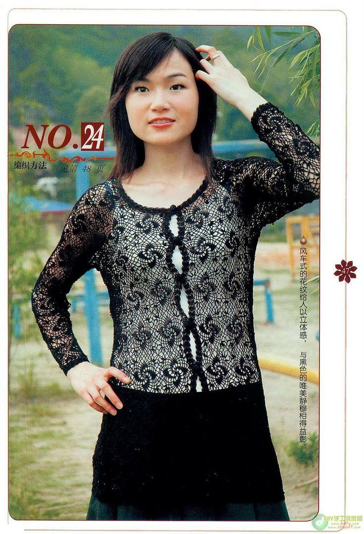 Pretta Crochet: Crochet japonés (blusas)