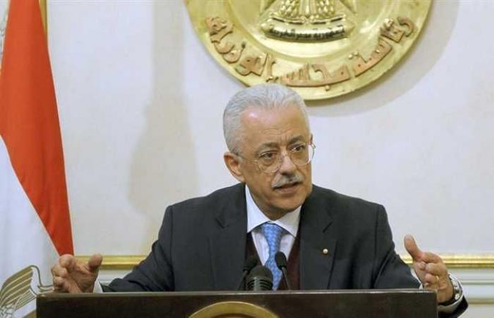 اخبار مصر اليوم وزير التعليم يكشف حقيقة وجود أخطاء في أناشيد المنهج الجديد Sombrero Hats