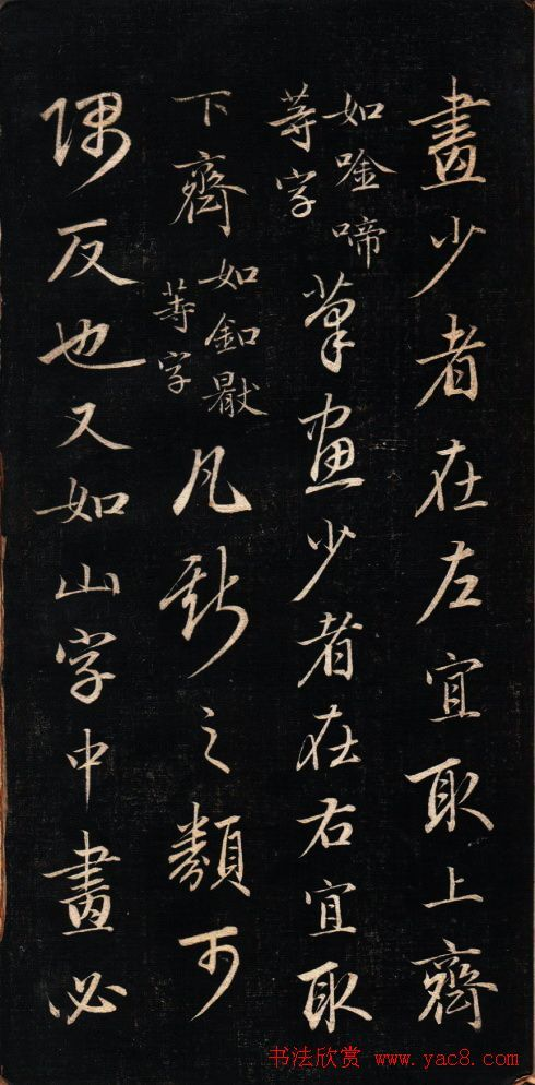 1576 best chinese calligraphy images on pinterest for Art 1576 cc