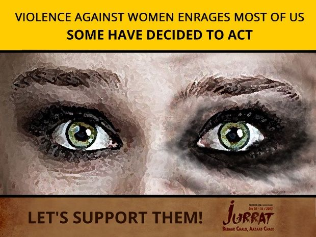 Amnesty International India's crowdfunding campaign to support Jurrat, an initiative to claim the basic rights of women.  On 16th December 2013 one year would have passed since the shameful, horrific and brutally inhuman gang-rape of a 23 year old girl in Delhi on one of the most traffic and people infested roads of the national capital.
