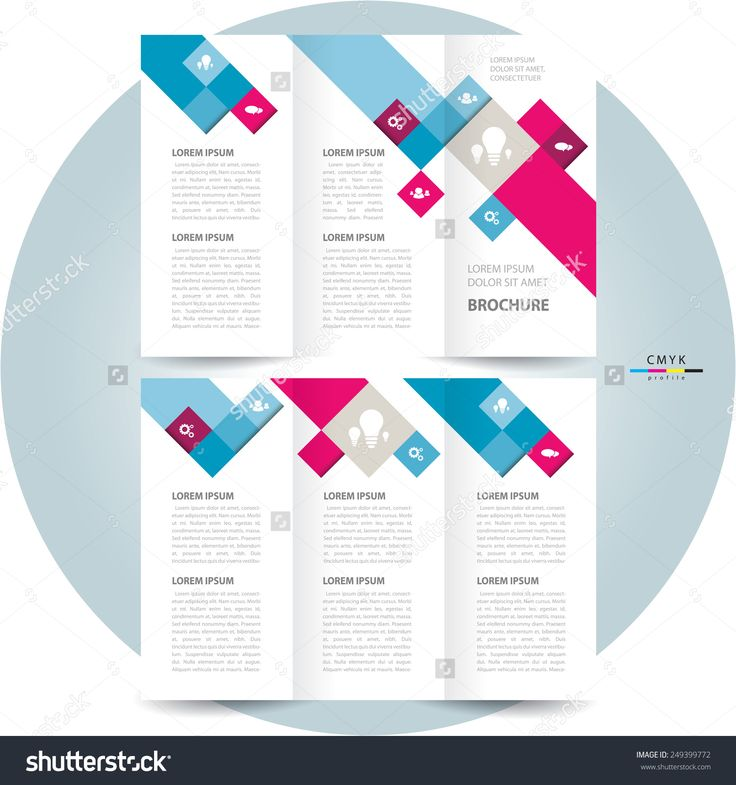 Brochure Design Template Colored Squares Stock Vector Illustration 249399772 : Shutterstock