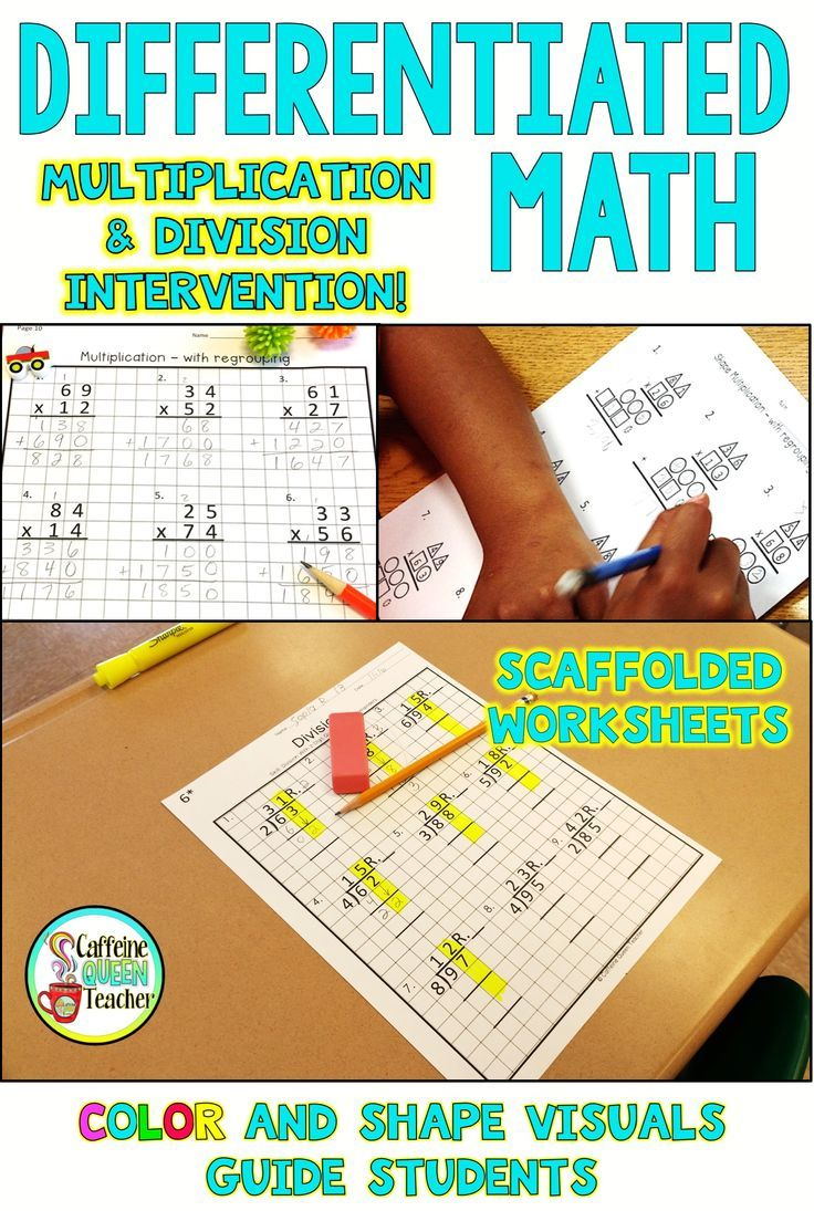 Multiplication And Long Division Ultimate Bundle Of Differentiated Worksheets Math Intervention Strategies Long Division Math Intervention