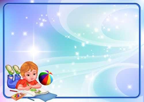 дети диплом - Hľadať Googlom