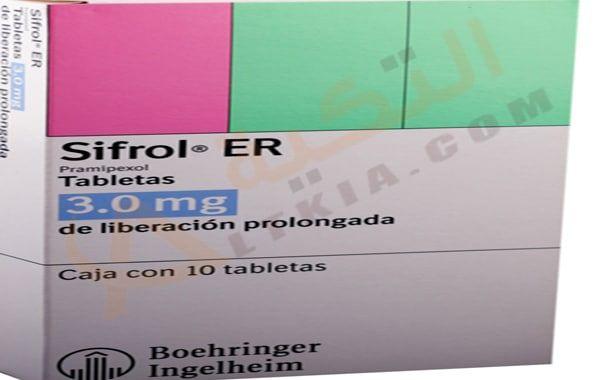 دواء سيفرول Sifrol Er أقراص ذات تأثير إيجابي على مرضى باركنسون وهو مرض ي صيب الجهاز العصبي ويؤدي إلى بعض الاضطرابات به وبالتالي يؤثر بالسلب عل Chart Bar Chart