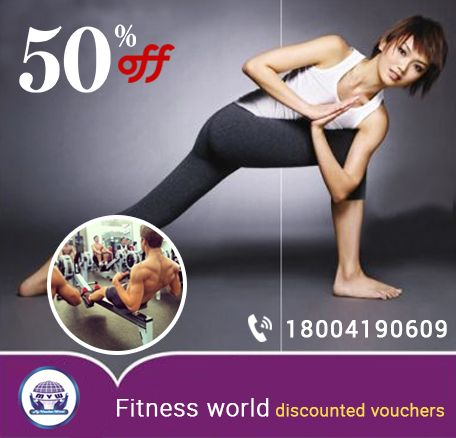 Fitness #Gym #Vouchers at My Voucher World Join the best #fitness class by Dronacharya The Gym 50% off Get more exciting offers in just Rs 1999/-