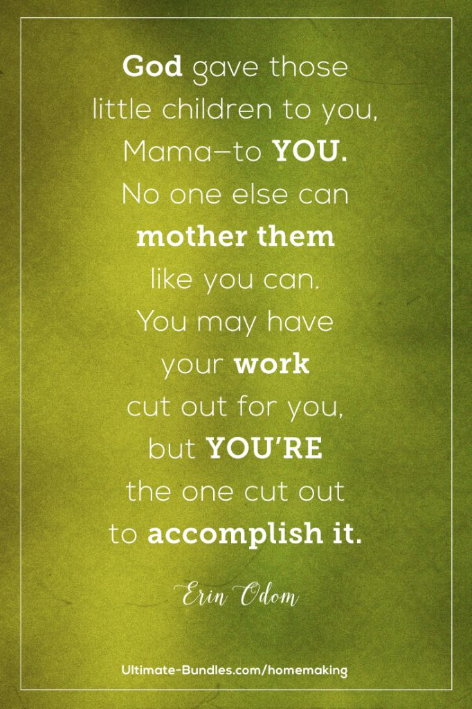 Moms Who Aren't in the Trenches, We Need You