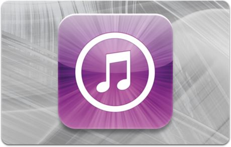how to buy alac in itunes store