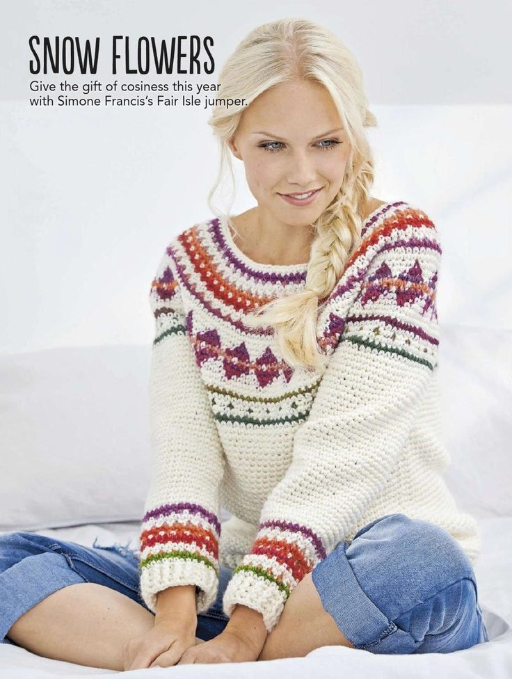 Crochet jumper sweater christmas