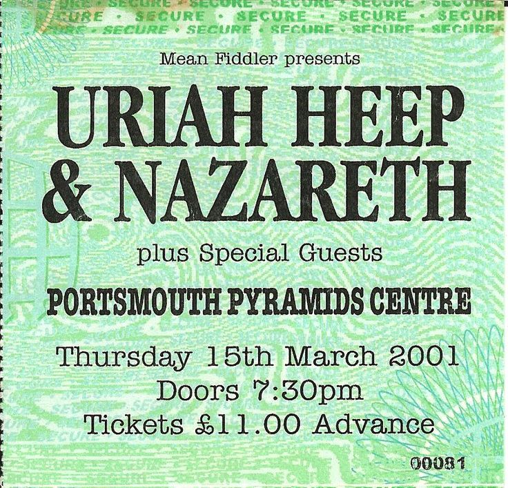 98 Best Images About Uriah Heep Posters On Pinterest