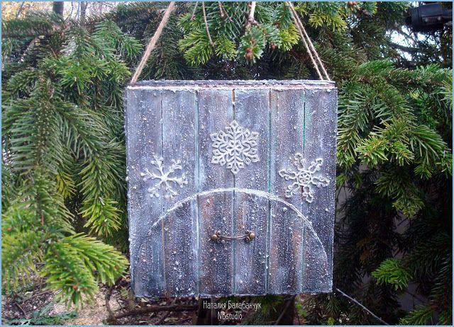 NB Studio: Творческий блог Наталии Балабанчук: Волшебный Портал Деда Мороза - ящик для писем